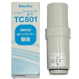 【免運費送到家】Buder、普德電解水機 專用濾心【TC-801、TC801】 適用 HI-TA817/TA815/TA813/TA812/TAS7/TAQ7