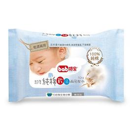 【悅兒樂婦幼用品?】bab培寶 超厚純棉乾濕兩用巾10抽3入