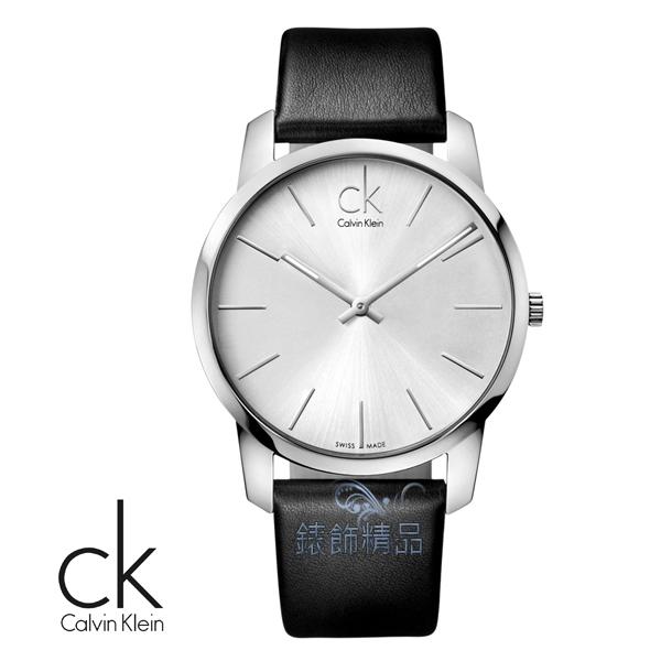 【錶飾精品】CK手錶 經典時尚 都會型男 白面黑皮帶男錶 K2G211C6 全新原廠正品 情人生日禮