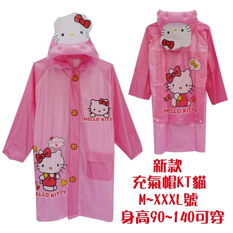 新款 KT貓 充氣帽沿雨衣 有書包位置雨衣 大尺碼雨衣 購GO購團購網