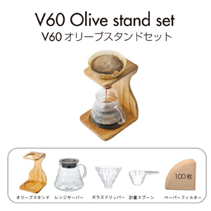 HARIO V60 橄欖木架手沖咖啡組 VSS-1206-OV 《含玻璃濾杯.咖啡壺.濾紙.量匙.木架 》 ★ 耐熱玻璃 ★ 夢想家Zakka\