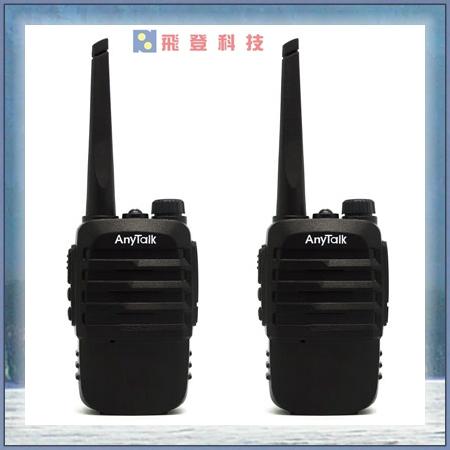 【無線對講機】ANYTALK FRS-903 UHF免執照無線電 對講機 (2入1組) USB充/供電 公司貨含稅開發票