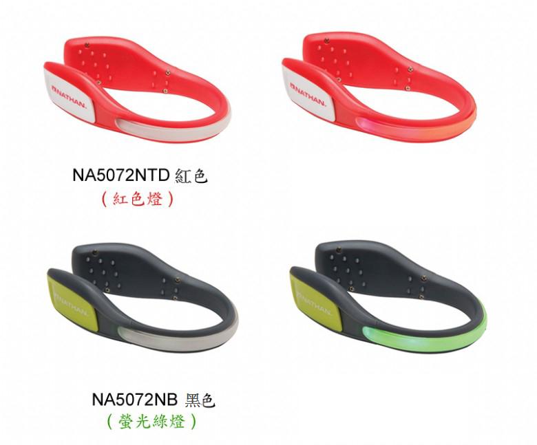 【露營趣】中和 NATHAN LightSpur 防水LED鞋環 警示燈 自行車 慢跑 紅NA5072NTD 綠NA5072NB