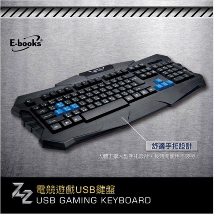 【迪特軍3C】E-books Z2 HADES電競遊戲USB鍵盤 防潑水 藍色鍵帽 USB介面 鍵帽設計