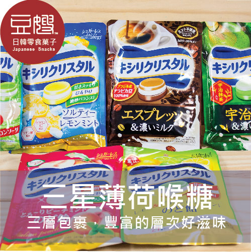 【豆嫂】日本零食 三星低卡薄荷喉糖(檸檬/鹽檸檬/白桃/深煎咖啡/抹茶牛奶/綜合蘇打*NEW)
