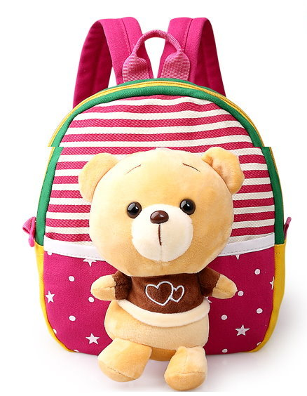 韓版幼兒園小班中班1-3歲寶寶防走失背包兒童男女背包小書包包-愛心小熊