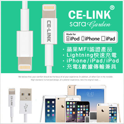 【限時特價$168】APPLE 蘋果 MFI 認證 Lightning 高速 iPhone 7 6 6S Plus 5 5S SE i6 i6s i5s 4.7吋 5.5吋 iPad Air mini..