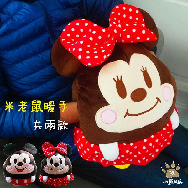 小熊日系* 迪士尼Q版全身造型暖手抱枕 米奇 米妮 午安枕 午睡枕 抱枕 枕頭 靠墊 娃娃 迪士尼