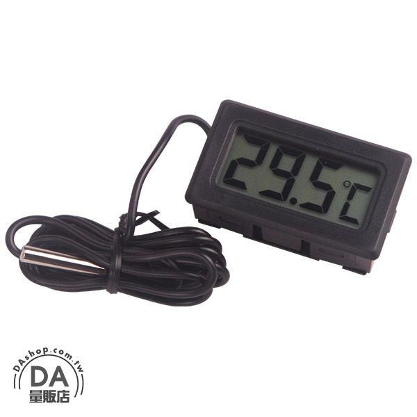 《DA量販店》TPM-10 溫度計 數字式 嵌入式 小型溫度表 冰箱溫度計 (16-246)