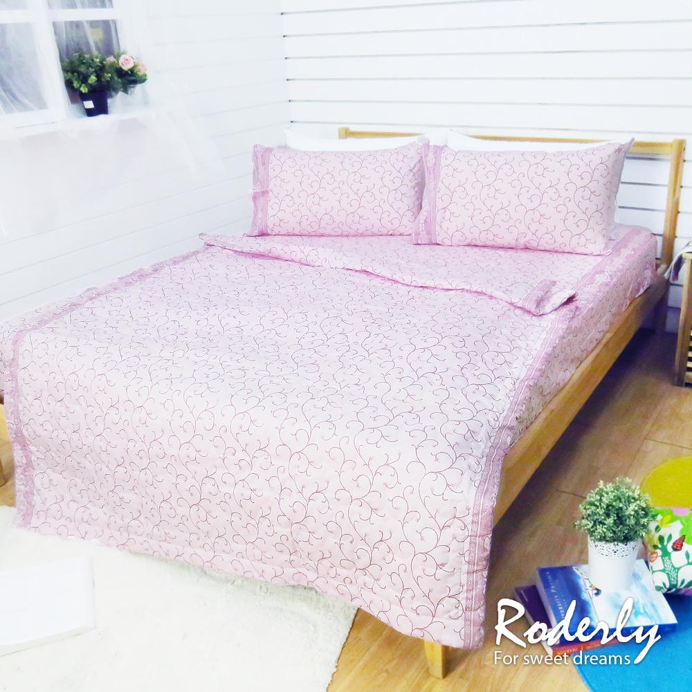 精梳純棉 雙人四件式涼被床包組-莫內花園-粉/ 哇哇購