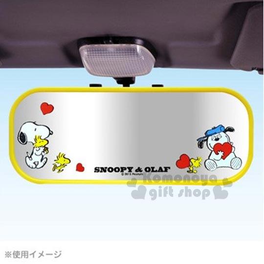 〔小禮堂〕 Snoopy 史努比 汽車用後照鏡《黃.愛心.歐拉夫》視線更清楚的平面鏡