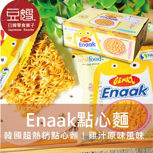 【豆嫂】韓國熱銷 Enaak香脆雞汁點心麵(30包/盒裝)