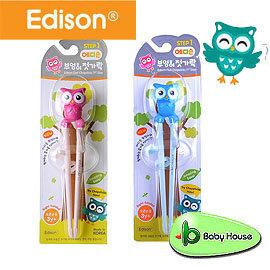 [ Baby House ] 愛迪生 Edison Owl貓頭鷹兒童學習筷 /筷子 (右手專用)【愛兒房生活館】