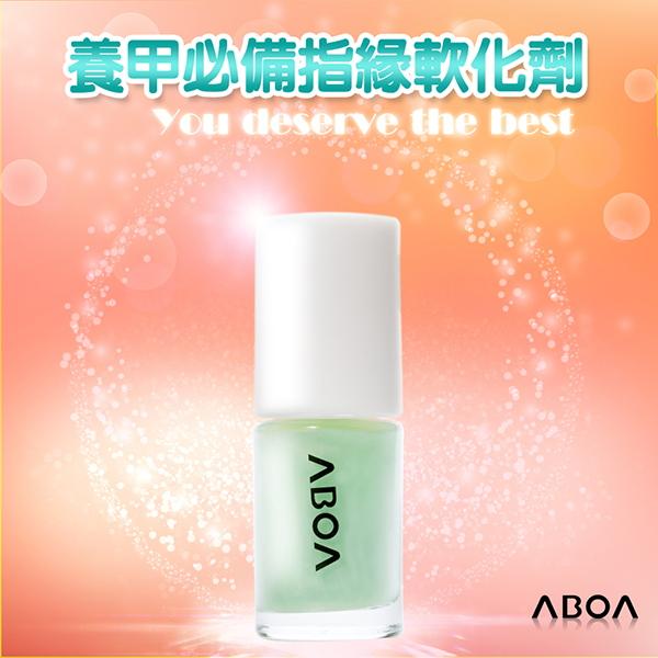 ABOA韓國進口指緣軟化劑 #8-0428