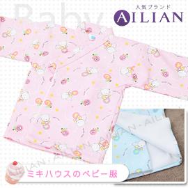 ☆愛戀小媽咪.嬰兒用品☆【R0015】台灣製.秋冬必備~超保暖嬰兒和服