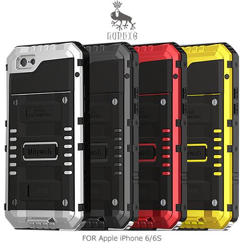 【愛瘋潮】LUPHIE Apple iPhone 6 / 6S 4.7吋 戰狼三防手機殼