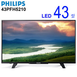 PHILIPS 5210系列 43吋液晶顯示器 43PFH5210 極簡歐風 極薄邊框