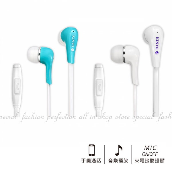 智慧型手機耳麥IPEM-621 耳塞式耳機 防噪耳機 內耳耳機智慧型手機通話【DB307】◎123便利屋◎