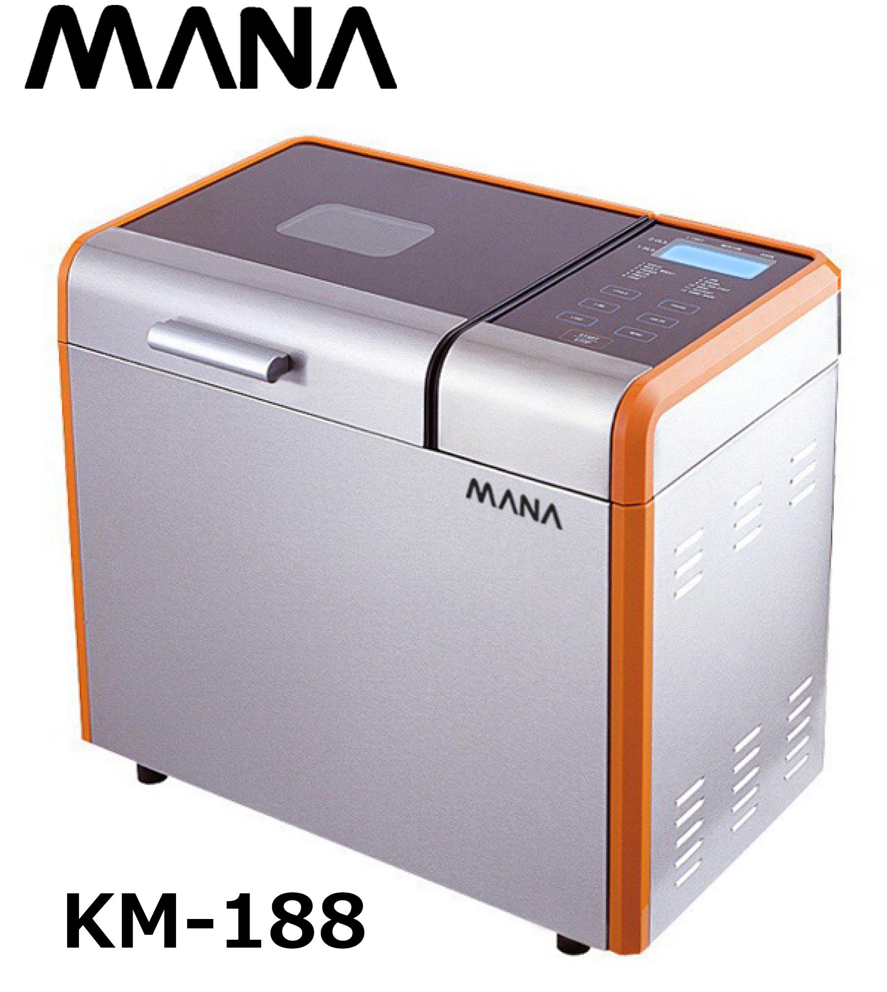 【MANA】全能製麵包機KM188-加贈『我愛麵包機』食譜書一本