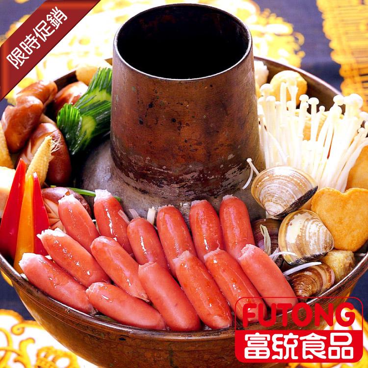 【富統食品】火鍋香腸 (1KG/包;約100粒)《0103-0123新春年菜↘159》