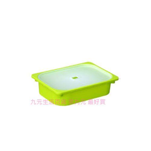 【九元生活百貨】聯府 AW61-3 卡拉1號附蓋儲物盒(綠) 置物 收納 AW613