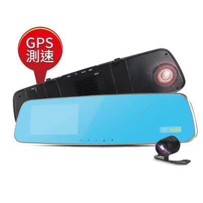 【純米小舖】領先者 ES-21 GPS測速 前後雙鏡 防眩光 後視鏡型行車記錄器