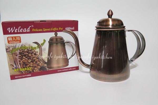 《愛鴨咖啡》Welead KT-06032 古銅色 細嘴 手沖壺 細嘴壺 茶壺 600ml