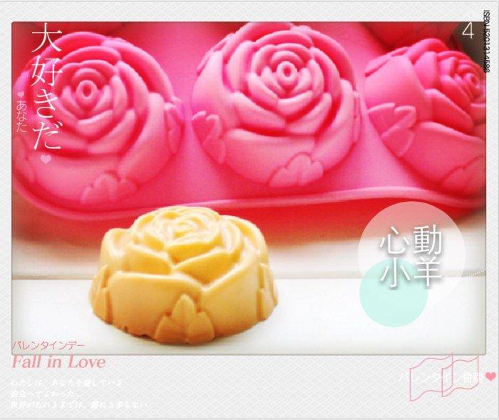 心動小羊^^六連 玫瑰手工皂模 婚禮小物模.巧克力模 製冰模 香磚模 烘焙餅乾模 六連 6孔 6連