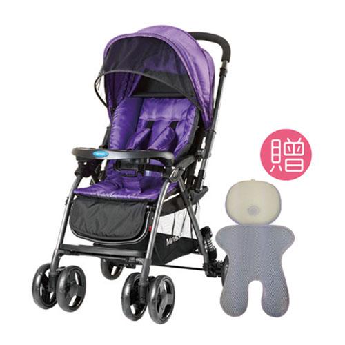 【悅兒園婦幼生活館】Merissa 美瑞莎 LT-3R Light 雙向嬰兒手推車-時尚紫【送涼墊】