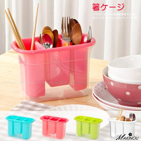 日本MAKINOU 瀝水架 三格瀝水架餐廚收納盒-台灣製 碗筷架餐具架 牧野丁丁MAKINOU