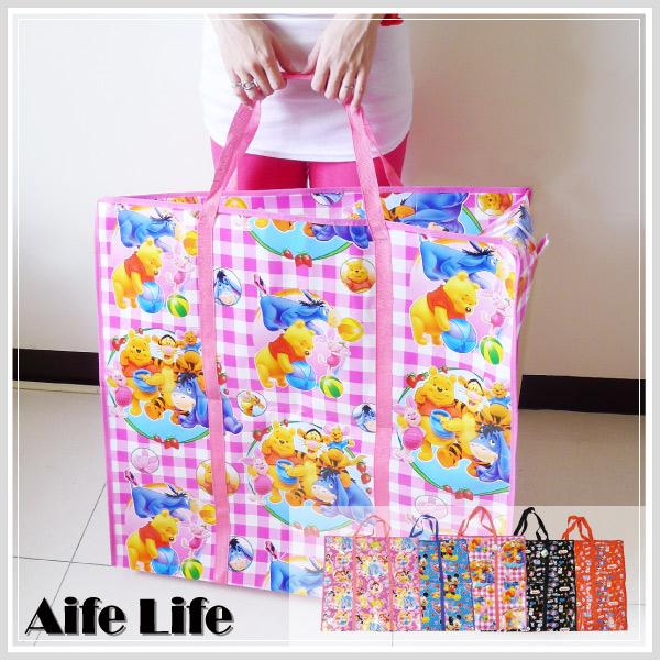 【aife life】迪士尼大型防水環保購物袋/棉被收納袋/衣物收納袋/防水收納袋/拉鍊購物袋