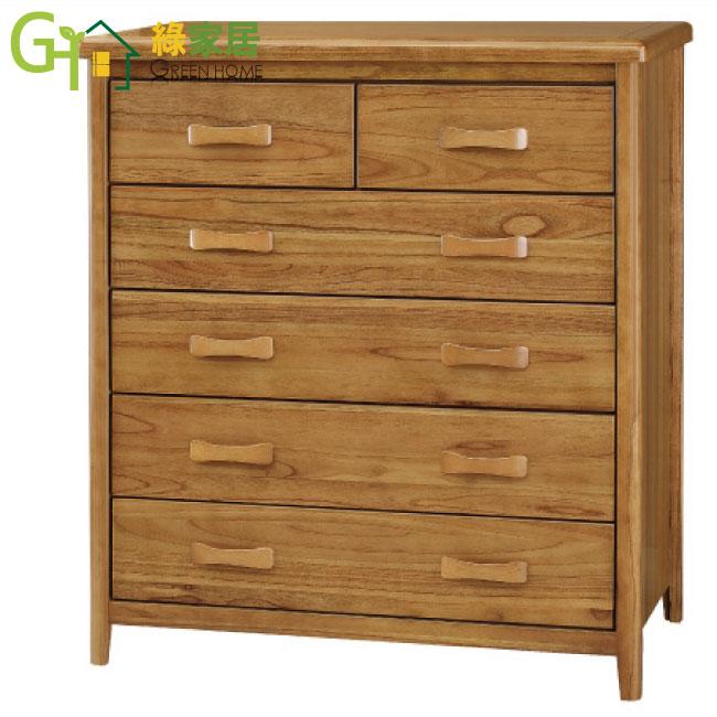 【綠家居】克絲坦 3.5尺柚木色五斗櫃
