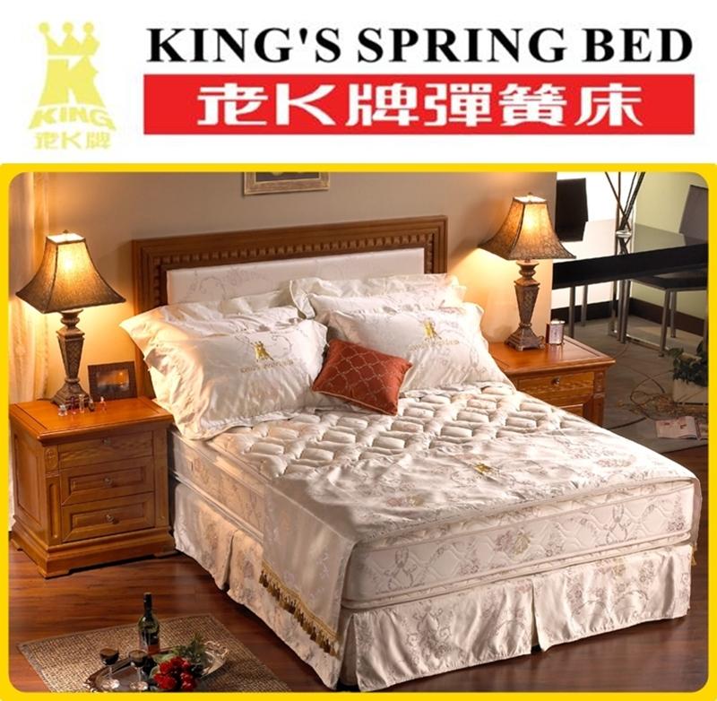老K牌彈簧床-竹炭平衡雙舌系列-單人三尺床墊-3*6.2