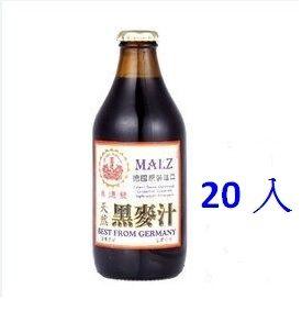 崇德發 天然黑麥汁 玻璃瓶 250mlx20瓶(箱) 原價$700 特價$665