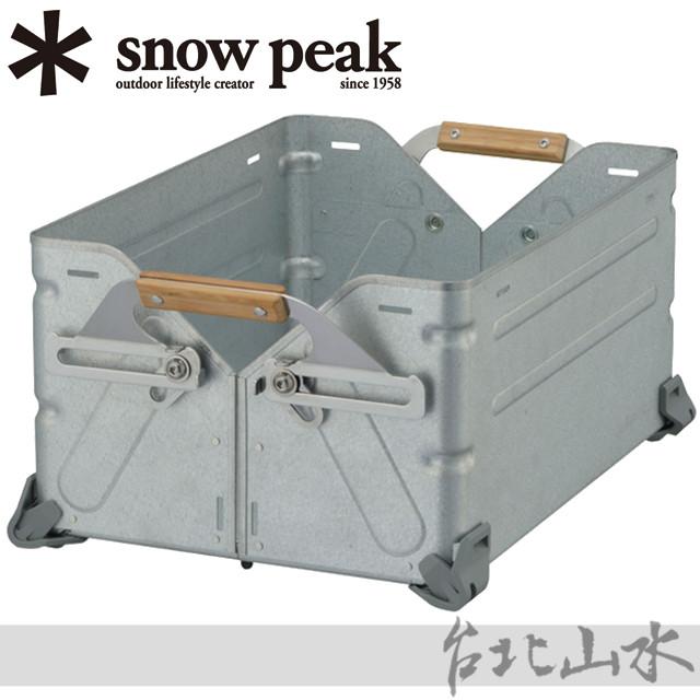 Snow Peak 收納置物箱-25 露營搬運箱/營地收納 工具箱 可堆疊 UG-025G