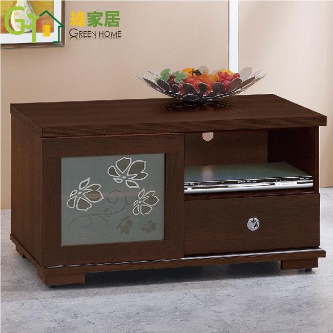 【綠家居】星漾 胡桃色3尺花漾電視櫃/長櫃