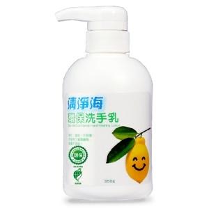 清淨海 環保洗手乳 (檸檬) 350g