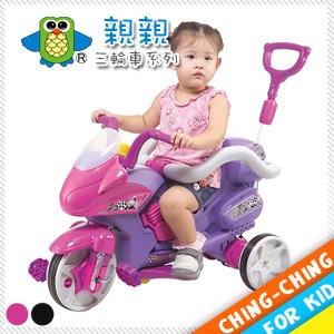 重型機車兒童三輪車(兒童腳踏車三輪自行車.手推車.輔助輪.兒童車.騎乘車.專賣店推薦哪裡買)