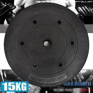 15KG水泥槓片(單片15公斤槓片.啞鈴片.槓鈴片.舉重量訓練.運動健身器材.推薦哪裡買) C113-B2150