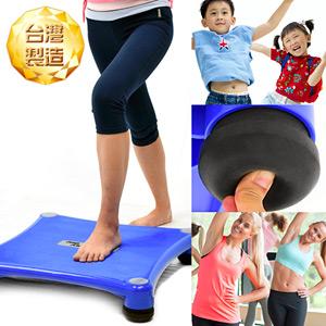 台灣製造 跳跳樂有氧階梯踏板(彈跳板彈跳床.韻律踏板有氧踏板平衡板健身踏板.運動用品推薦哪裡買)P260-JS1000