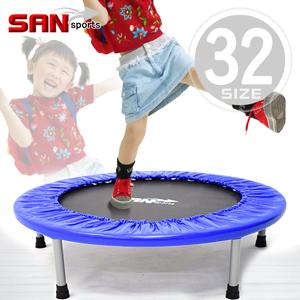 【SAN SPORTS 山司伯特】跳跳樂32吋彈跳床(81公分跳跳床彈簧床.彈跳樂彈跳器.平衡感兒童遊戲床.運動健身器材.推薦哪裡買) C144-32