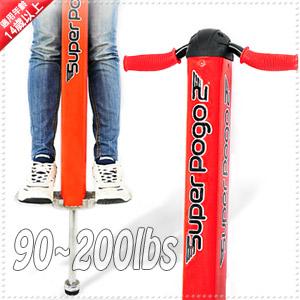 巨砲極限彈跳器(鋁合金)POGO STICK JUMPER.彈簧兔子跳.袋鼠跳跳樂娃娃跳.取代彈跳床跳跳床跳跳球.運動健身器材.推薦C082-801