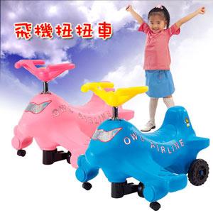 飛機扭扭車(碰碰車.搖搖車.兒童騎乘玩具.遊戲車.兒童車.玩具車.親子互動.ST安全玩具.推薦哪裡買)