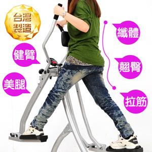國產精品 720度太空漫步機(結合跑步機.美腿機)滑步機.運動健身器材.便宜.推薦 p105-210