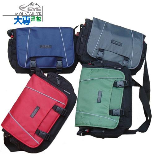 【Mountaineer】流行運動休閒大專書包.背包.包包