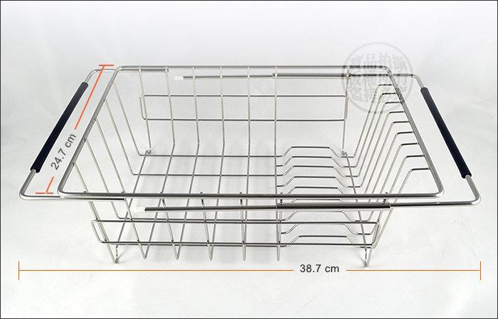 快樂屋? K374 可伸縮式 洗菜籃.水槽籃.不鏽鋼籃.瀝水架.餐具架