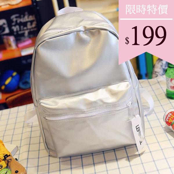 後背包-韓風素面亮皮後背包-共2色-6041-J II