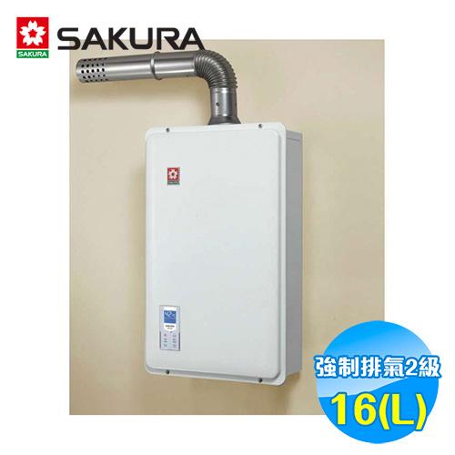 櫻花 SAKULA 16公升 浴SPA 數位恆溫 強排熱水器 SH-1633