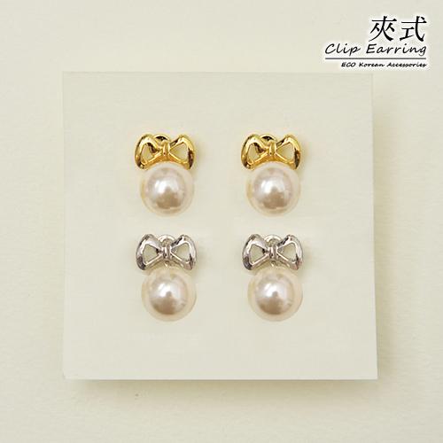 (特賣)ECO安珂.可愛小緞帶蝴蝶結墜珍珠 夾式耳環(2色/螺旋夾)【2-1630】