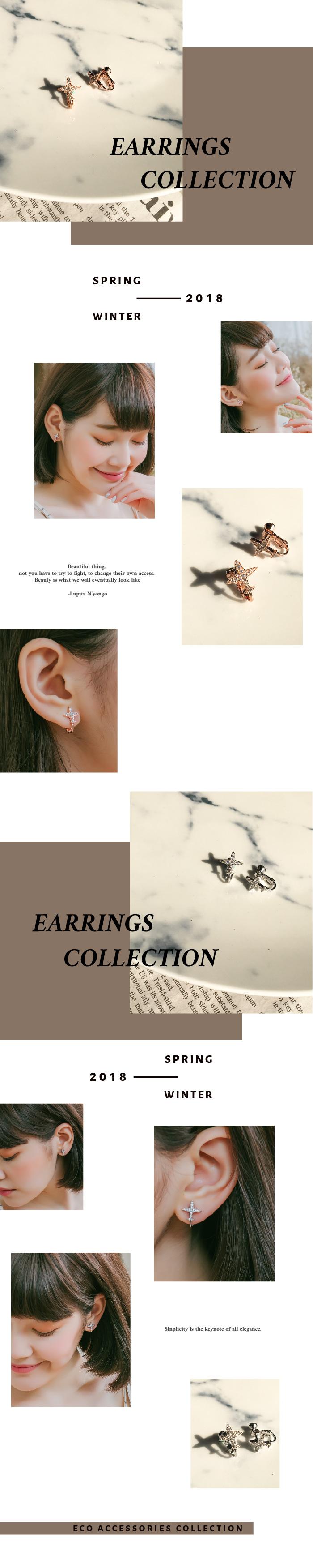夾式耳環,耳夾式耳環,飛機耳環,無耳洞耳環,正韓飾品,韓貨耳環